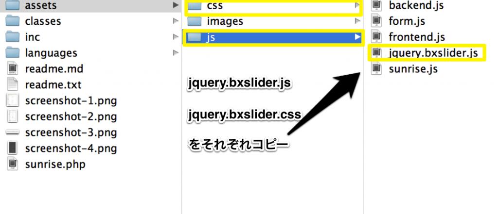 スクリーンショット_2013-04-14_21.13.55