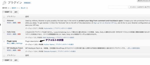 スクリーンショット_2013-04-14_20.53.08