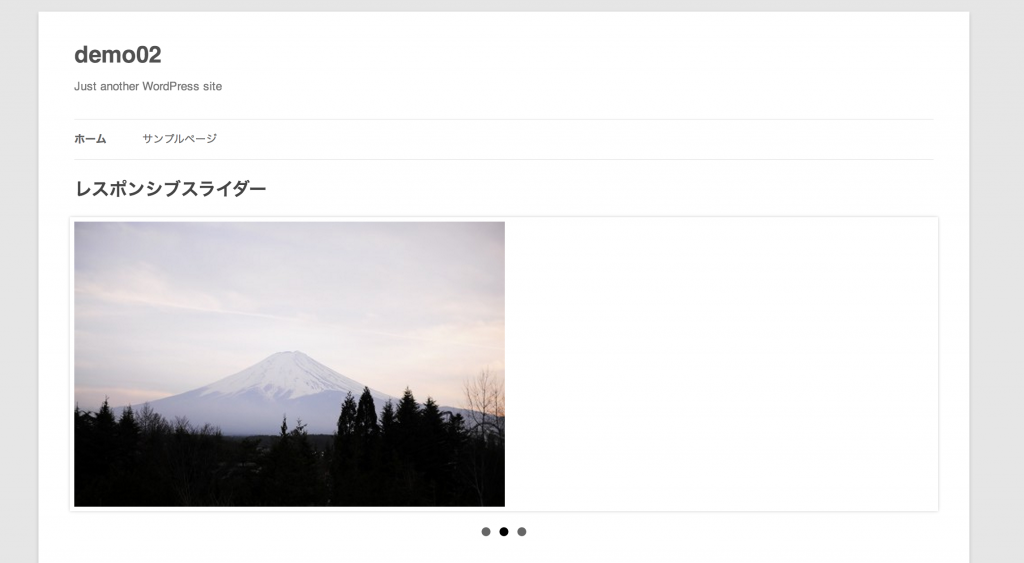 スクリーンショット 2013-04-15 23.52.10
